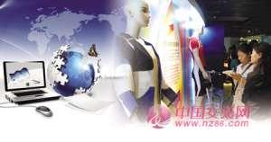 外国人拿来做衣服地毯 中国人发展成医疗神器_行业动态热门新闻